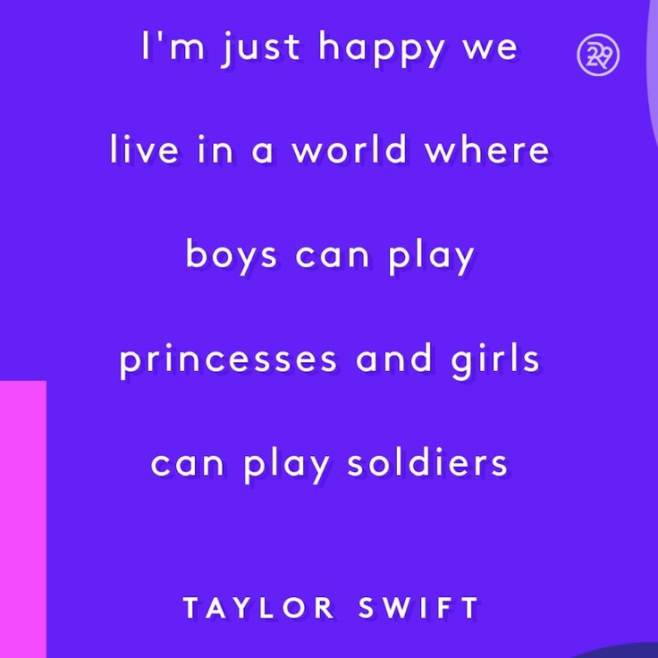 Im super girl lyrics