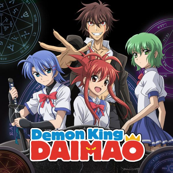 Demon King Daimao. Again with the harems... but still really good. A bit of thought goes into this one.