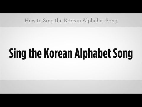 How to Sing the Korean Alphabet Song | Learn Korean