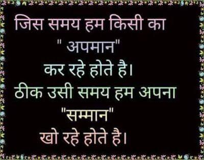Shayari Hi Shayari: Best quotes on life images