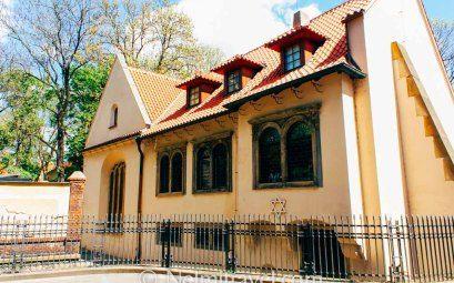 The Jewish Museum in Prague Tourist Attraction