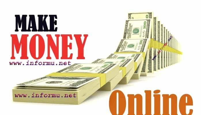 Learn How To making Money Online From Internet In Many Ways. Here In These Post You Can Earn Money Online From Internet $0 To $10,000 In Month.