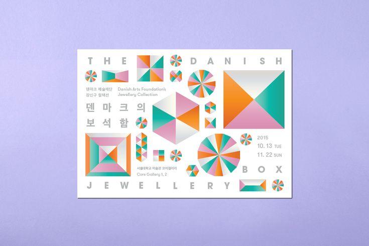 The Danish Jewellery Box on Behance