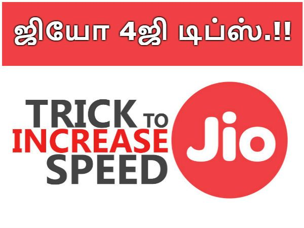 How To Increase Jio 4G Net Speed Upto 80 Mbps, 7 Awesome Tricks    ஜியோ தனது வருகையின் போதே இதர மொபைல் நெட்ஒர்க் நிறுவ... Check more at http://tamil.swengen.com/how-to-increase-jio-4g-net-speed-upto-80-mbps-7-awesome-tricks/