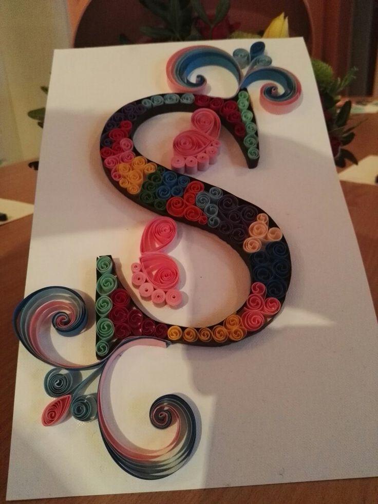 #quillingletter #S letter
