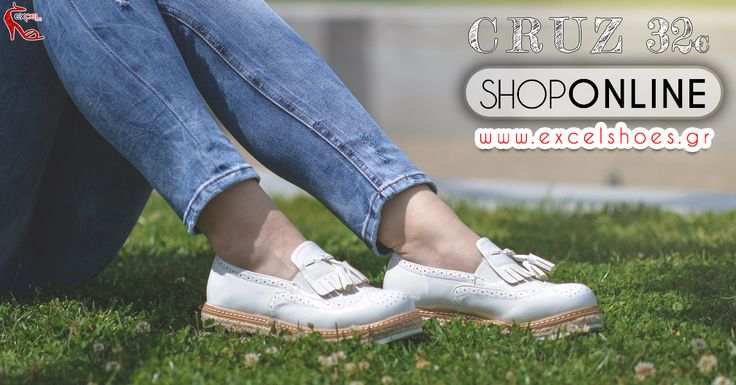 Casual γυναικεία παπούτσια τύπου oxford σε δύο χρώματα.