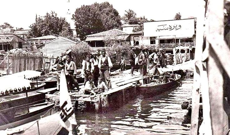 Beşiktaş İskelesi 1899