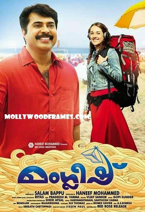Mollywood Frames. | Malayalam cinema | Malayalam films ...