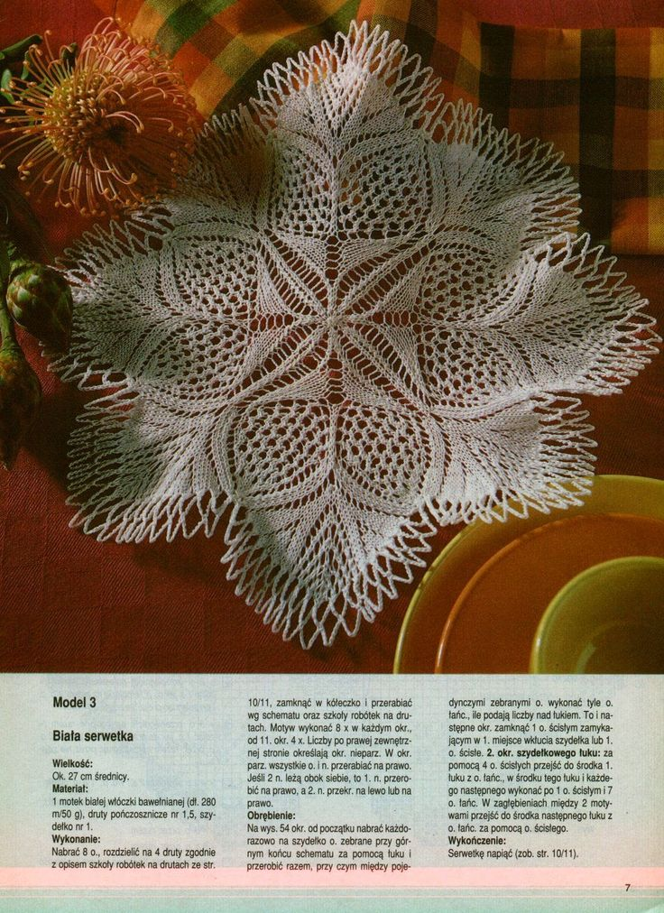 Knitted napkin