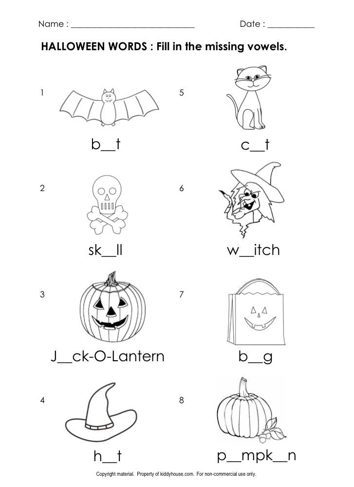 Free Halloween Worksheets Fill in the missing vowels