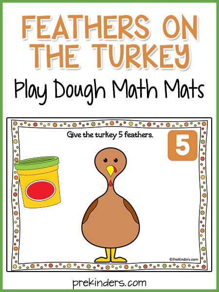Turkey Play Dough Math Mats - PreKinders fun hands-on way to learn numbers!