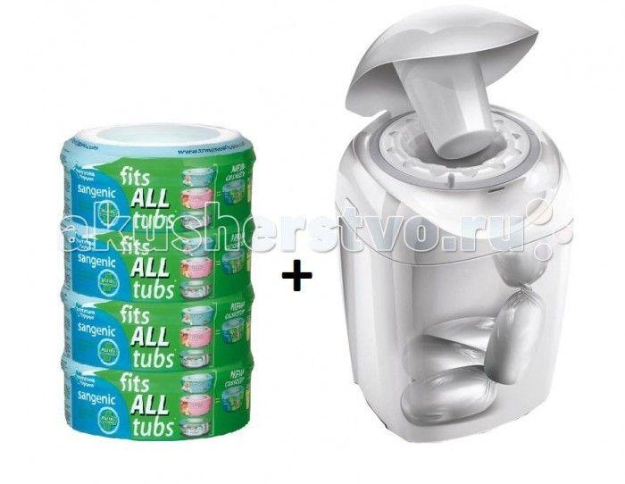 Tommee Tippee Комплект Sangenic + кассеты для утилизатора 4 шт.  Уникальный накопитель подгузников Sangenic поможет Вам избавиться от грязных подгузников с минимальными усилиями! Это удобная система, которая помогает избавиться от беспорядка, микробов и неприятного запаха.  Этот простой накопитель подгузников заворачивает каждый использованный подгузник в антибактериальную пленку, устраняя тем самым запах и микробы. Накопитель поможет Вам поддерживать чистоту и гигиену в доме.  Модный дизайн…