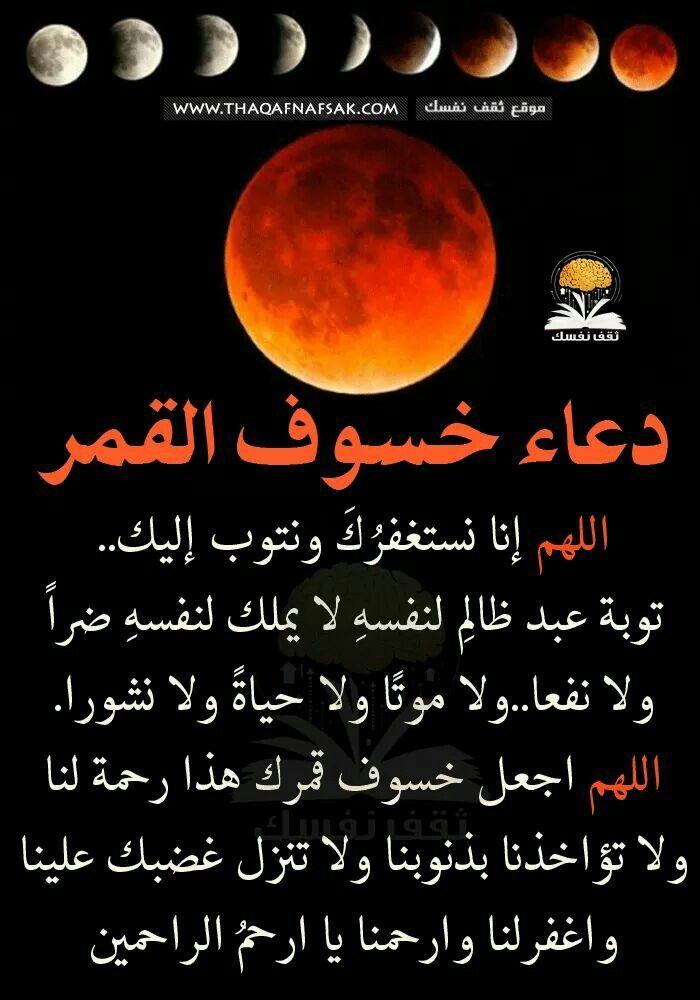 اللهم أمين يارب العالمين Movie Posters Poster Islam