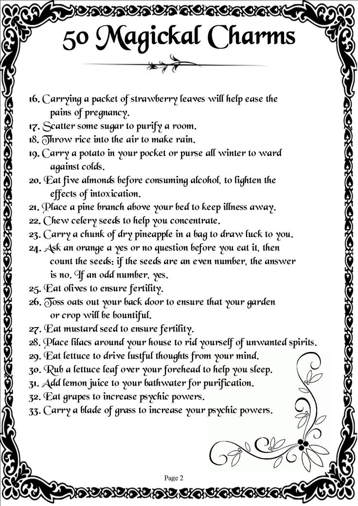 Printable Book of Shadow Pages for magick charms, amulets and talismans. #bookofshadows #amulets #talismans