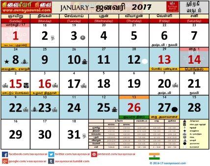 Best 25+ Tamil calendar ideas on Pinterest | Tamil daily calendar ...
