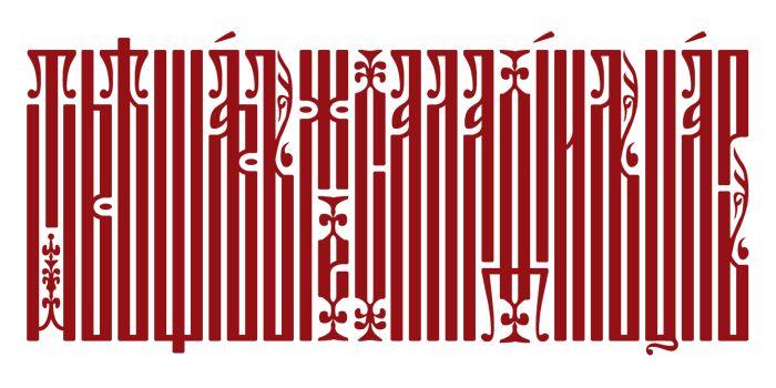 Vyaz' - Church Slavonic font by Ivan Gulkov