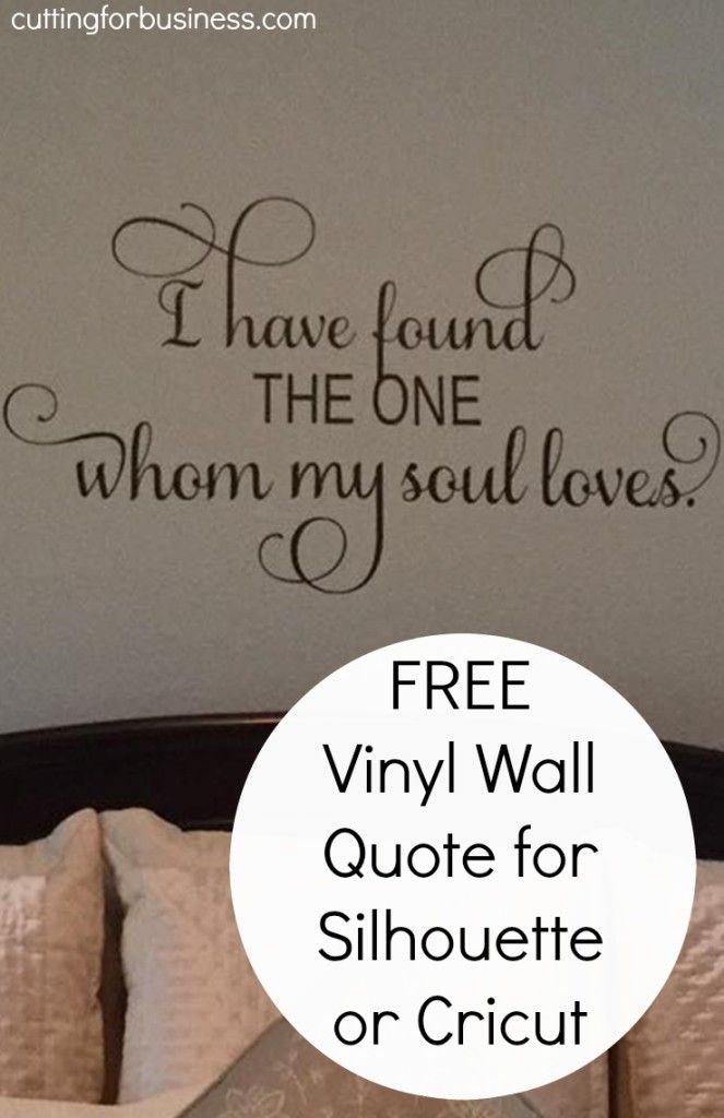 Free Commercial Use Vinyl Wall Cut File for Silhouette or Cricut - by cuttingforbusiness.com
