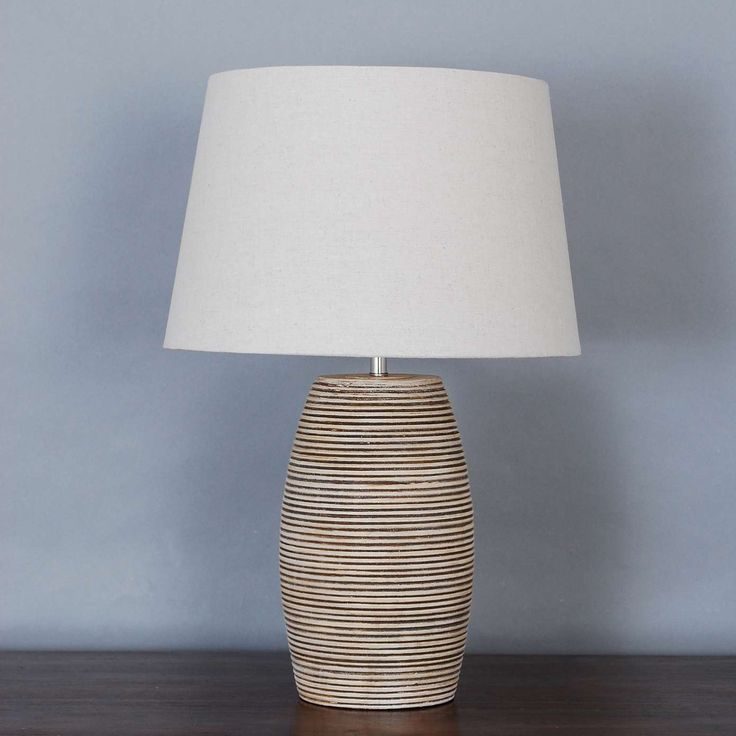 Andora Swirl Table Lamp | Dunelm