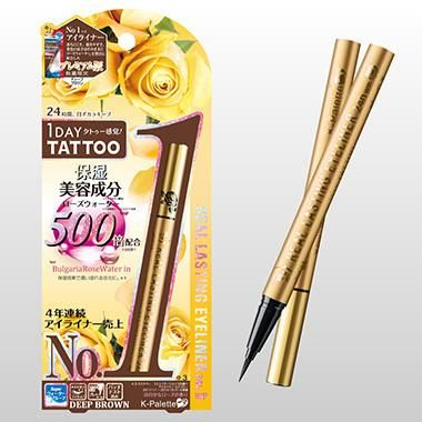 1 Day Tattoo Real Lasting Eyeliner 24h -Deep Brown WP Rose Edition