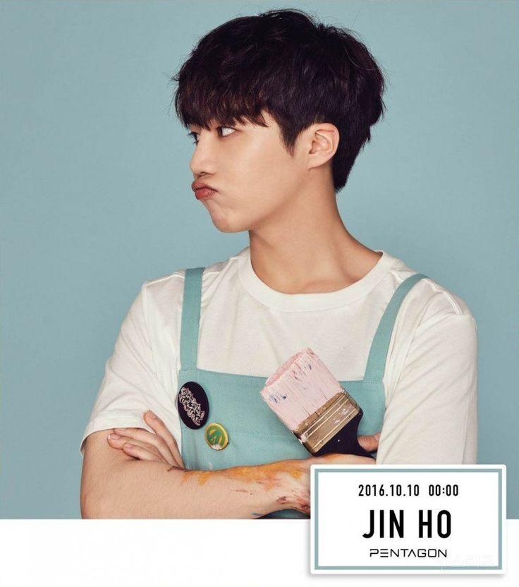 pentagon kpop profile, cube pentagon, pentagon members, pentagon hongseok, pentagon jinho, pentagon kino, pentagon yuto, pentagon yeo one, pentagon sihinwon, pentagon hui, pentagon debut teaser, pentagon debut 2016