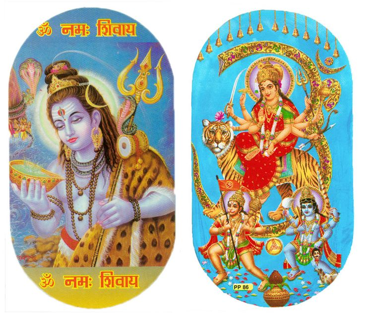 Shiva Taking Poison and Vaishno Devi with Hanuman and Bhairav - Set of Two Stickers (Hindu Picture on Sticker)