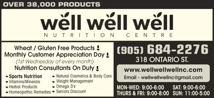 Come visit @wellwellwellnc this Wednesday, November 1 & sample some #probiotic VitaBiosa10+ multi-spectrum formula that your #gut will love!