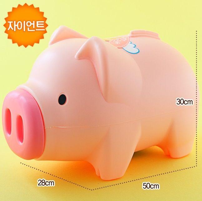 자이언트 돼지 저금통 25.000원대