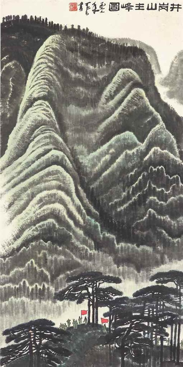 LI KERAN (1907-1989) Jinggang Mountain Scroll, mounted and framed, ink and colour on paper 136.8 x 68.5 cm. (53⅞ x 27 in.) Entitled, inscribed and signed, with one seal of the artist Dated 1977. This lot is offered in Fine Chinese Modern Paintings on 30 May 2017, at Christie's in Hong Kong.