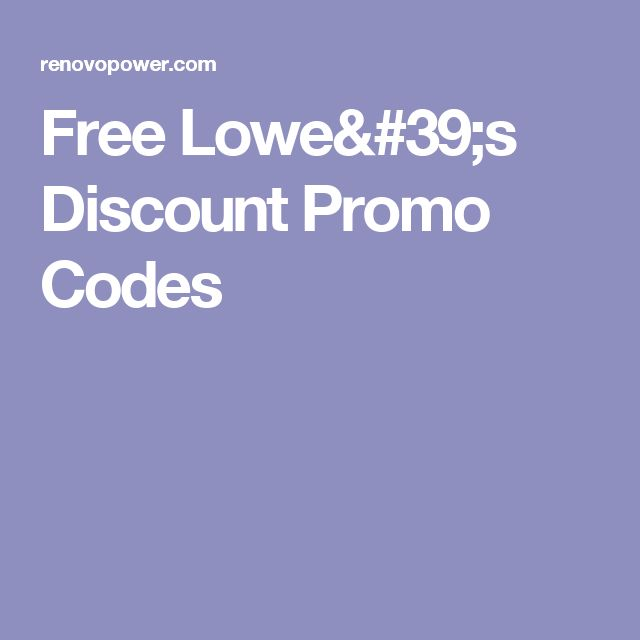 Lowes coupon fencing