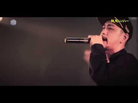 ▶ 餓鬼レンジャー「RANGER SHOW」 - YouTube