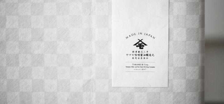 市松模様包装紙ラッピング - YAMAMO ONLINE STORE