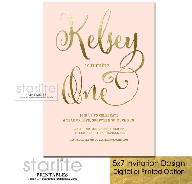 how to put accents on letters on mac 1000 images about starlite printables on 22344 | 428f9a22344a60d9c0bc78225e8729b5