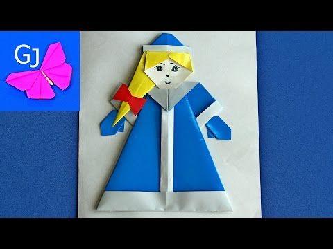 Оригами Снегурочка открытка — Яндекс.Відео