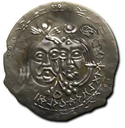 "Prepared ancient Turkic coin with Gokturk inscription : "" Ay tengridə kut bulmıs "" (found luck from Moon-god)"