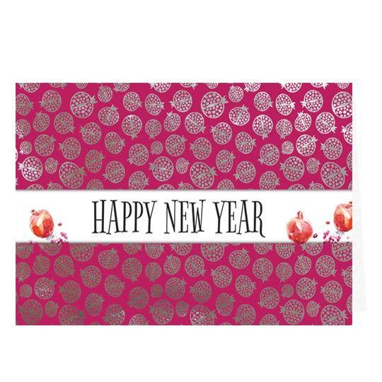 Rosj Hasjana kaarten x5  Happy new Year RH10000