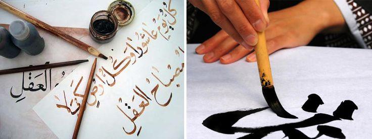 Calligrafia, l'arte della bella scrittura - Didatticarte