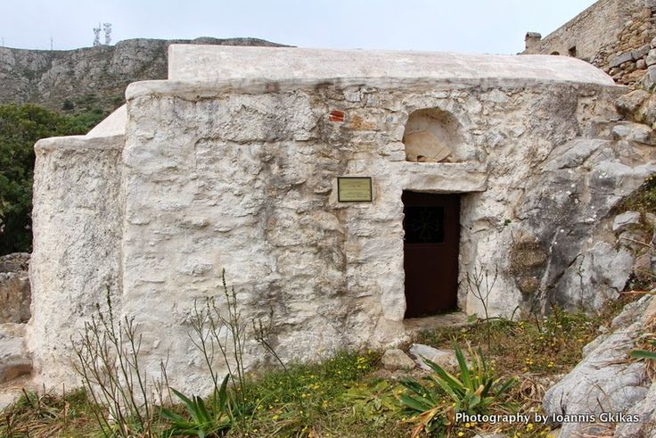 Church of Christ the Saviour in Mikro Chorio  http://www.discoveringkos.com/2014/08/church-of-christ-saviour-in-mikro-chorio.html