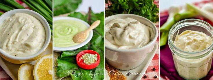 Мир майонеза: 4 рецепта домашних соусов - Жизнь - вкусная!