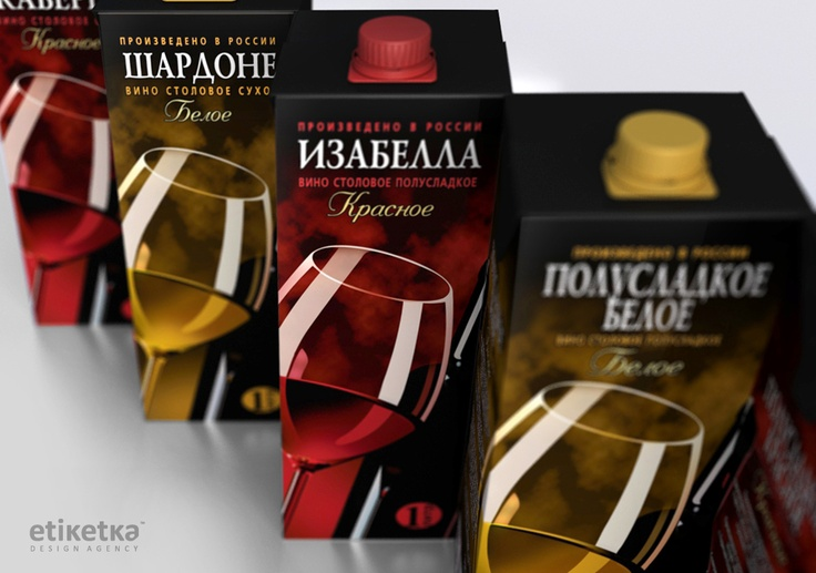 """Разработка дизайна литровых упаковок """"tetra-pack"""" для серии полусладких вин. Современный стиль - приглушенный свет и строгая цветовая палитра. Настроение романтического свидания при свечах. Мягкая музыка и тонкое стекло бокала на высокой ножке. Дизайн, пробуждающий страсть и желание, обволакивающий сознание приятным опьяняющим шлейфом."""