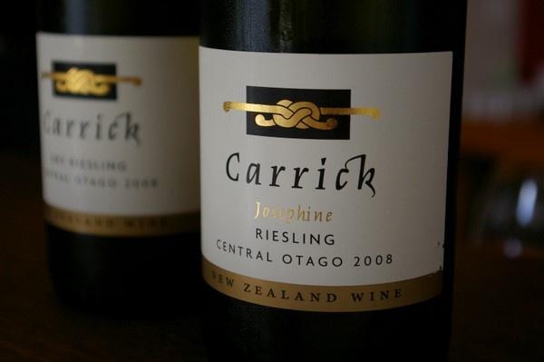 Carrick Wines, Cromwell. http://www.centralotagonz.com/New-Zealand/Cellar-Door