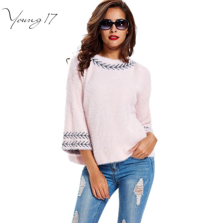 Cheap sweater dresses for women, Buy Quality sweater peru directly from China sweater bat Suppliers: Young17 Autumn winter loose pink sweaters Pullover camel color fall warm Tops geometric light blue 3/4 Sleeve Cashmere S