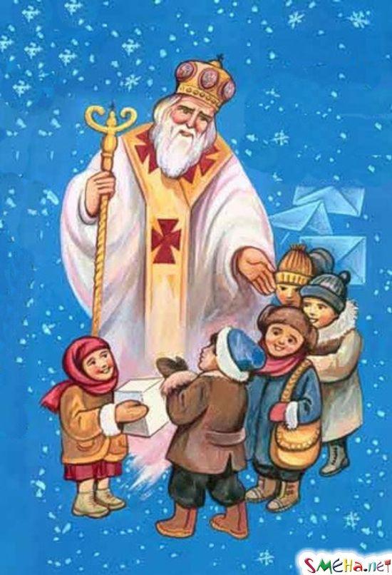 Любимой, картинки до дня святого николая