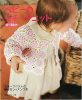 Tina's handicraft : book -  24 kids crochet