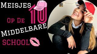 10 Soorten Meisjes op de Middelbare School | Emma Keuven - YouTube