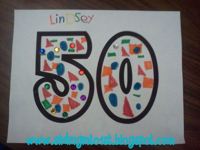 Sliding into First!: 50th day of school activity