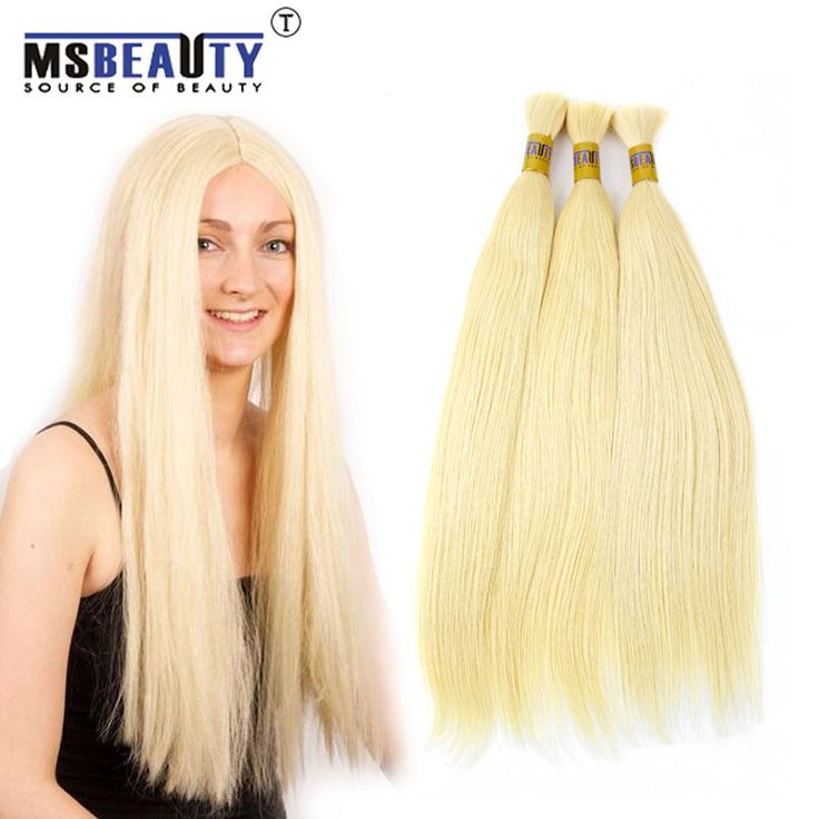 27 best 613 hair weft hair extension bulk images on pinterest msbeauty remy human hair extensions color 613 bulk hair extensions support customized pmusecretfo Gallery