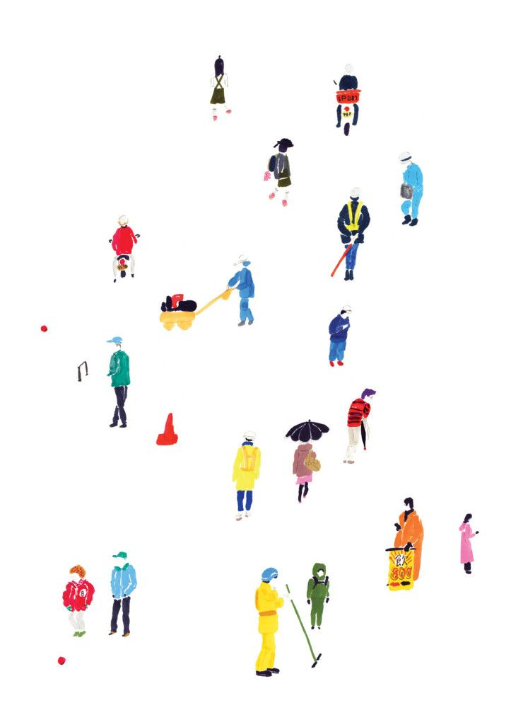 tiny people group / grace lee.
