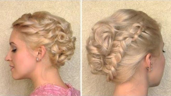 Sevgililer Günü İçin Örgülü Bukleli Kabarık Saç Modeli Yapımı - Özel günler için veya günlük evde yapabileceğiniz Sevgililer günü için romantik örgülü bukleli kabarık saç modeli tekniği (Curly Wedding Updo Prom Hairstyle For Medium Long Short Hair Valentine's Day Video)