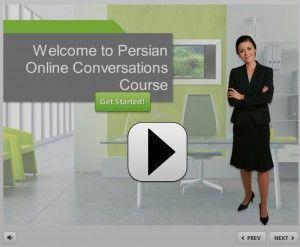 persian-online