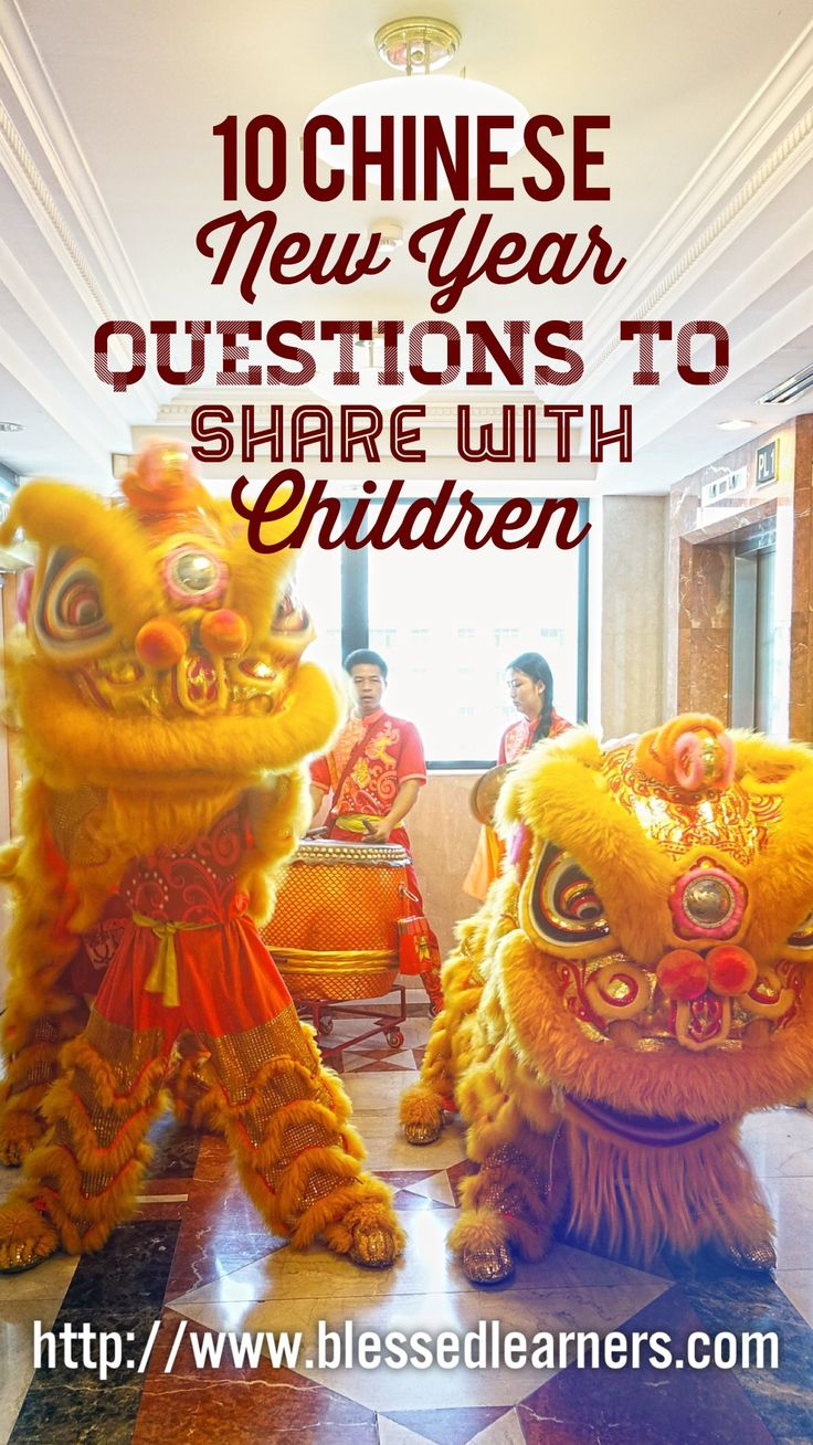 Here are 10 facts about the traditions in Chinese New Year to answer 10 questions to share with children. You will find the family tradition, lion dance, red envelope, folk story, etc.